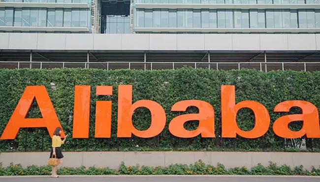 阿里巴巴今晚启动IPO路演 估值1550亿美元 首场吸引800名投资者