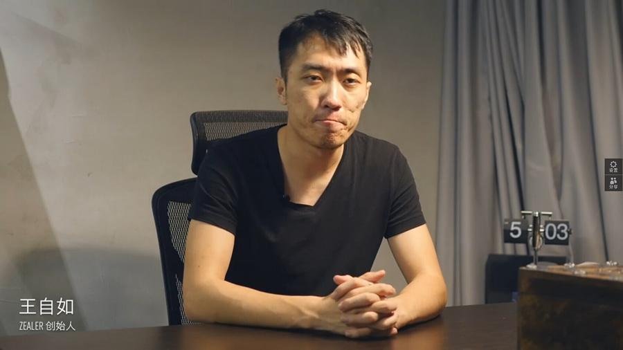 """王自如发表致歉声明 摘下""""客观中立第三方""""标签"""