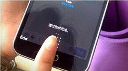 """指纹识别技术  正在颠覆""""密码和钥匙""""的世界"""