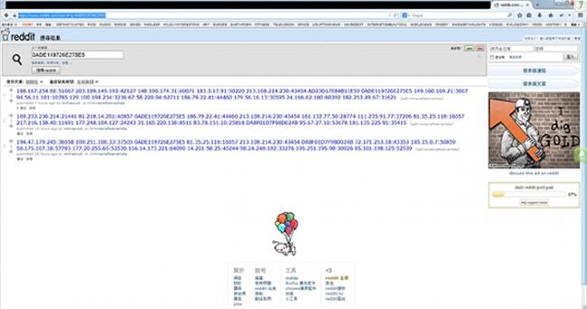Mac OS病毒iWorm蠕虫正肆虐 已感染1.7万台台Mac电脑