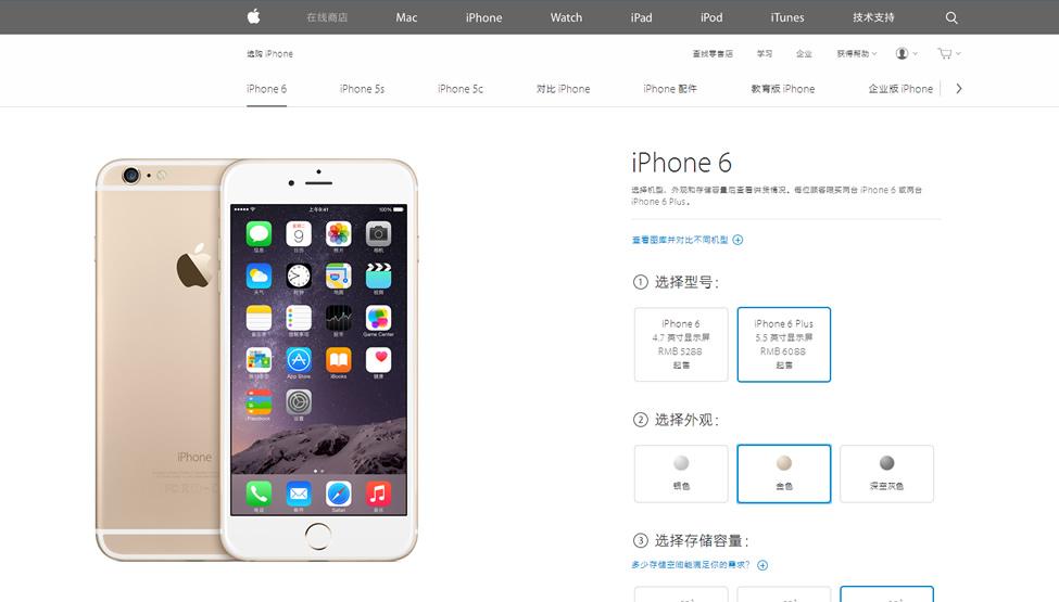 [国行预定入口]苹果中国在线商店开始预售iPhone 6/6 Plus