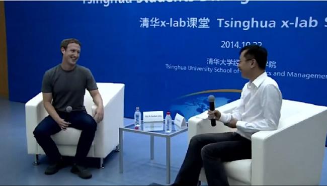 [视频]扎克伯格清华演讲全程秀中文 赞中国创新互联网公司