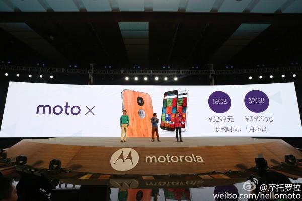 摩托罗拉新品发布会:Moto G起售价格1299  Moto X起售价格3299