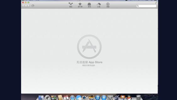 苹果App Store等服务全球宕机 损失2640万美元