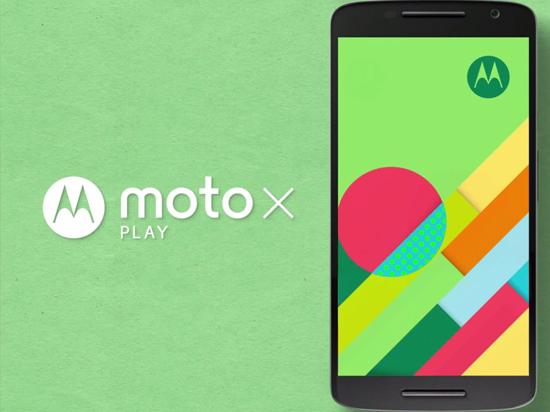 三机齐发 Moto G/X Style/X Play正式发布