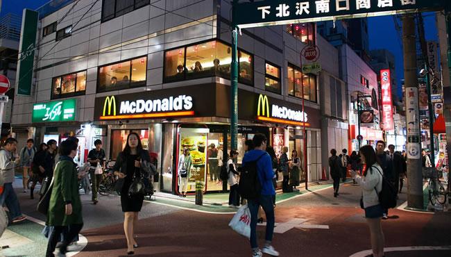 《口袋妖怪GO》合作前景看涨 麦当劳股价创15年新高