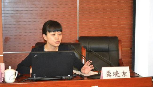 刘强东前女友龚晓京确认重返京东 任集团公共事务战略顾问