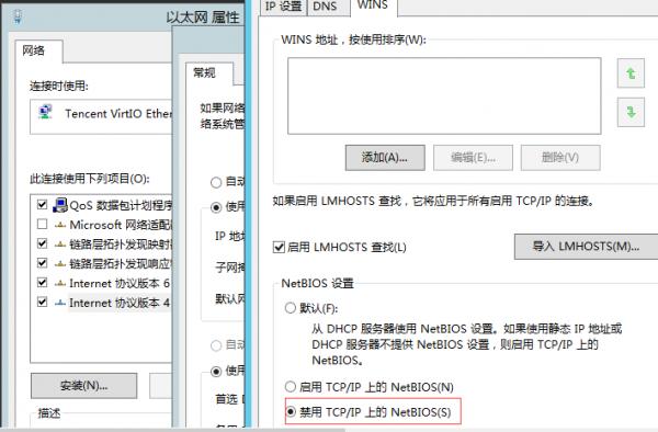 Shadow Brokers曝光Windows系统高危漏洞 微软称已修复漏洞