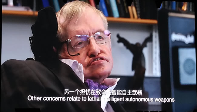 霍金亮相中国,再次提醒世界要小心人工智能的威胁