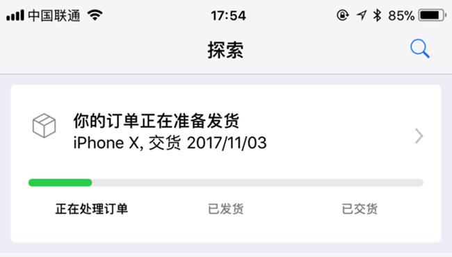 """iPhone X订单大规模""""变态"""" 发货日已确定"""