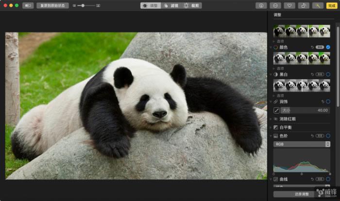 macOS High Sierra上手评测 精彩在幕后