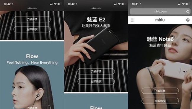 魅蓝新官网曝光,官网域名或改为mblu.com