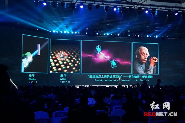 世界互联网发布18项世界领先科技成果 ET大脑挑战人工智能极限