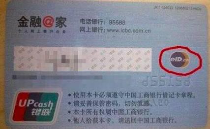 公安部重大提醒:身份证将迎来巨变,影响每个人!