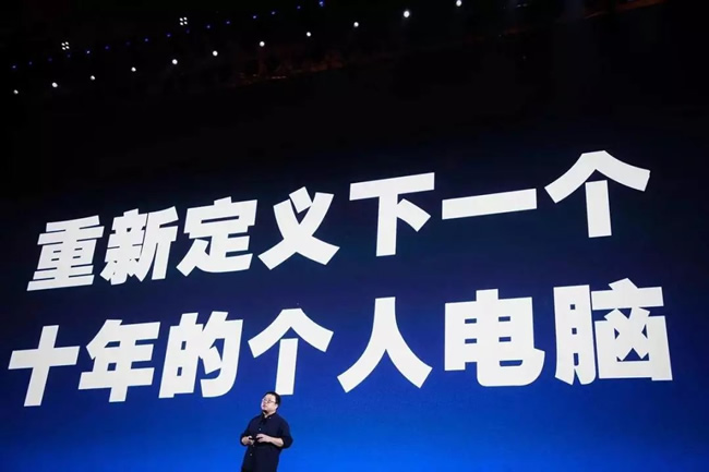 """不想赚臭钱的罗永浩,凭万元""""显示器""""TNT能改变世界?"""