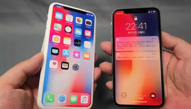 新iPhone命名曝光 本届团队保密工作怎么这么差?