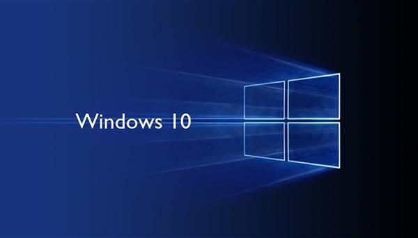Windows 10新正式版17134.319推送:修复多达53项BUG