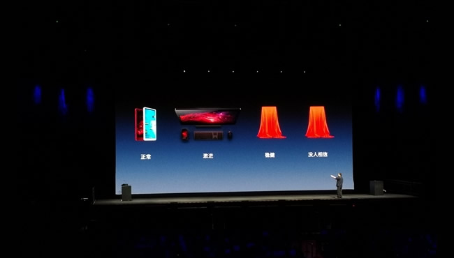 """锤子新品发布会确认:或推出""""没人相信""""的新机"""