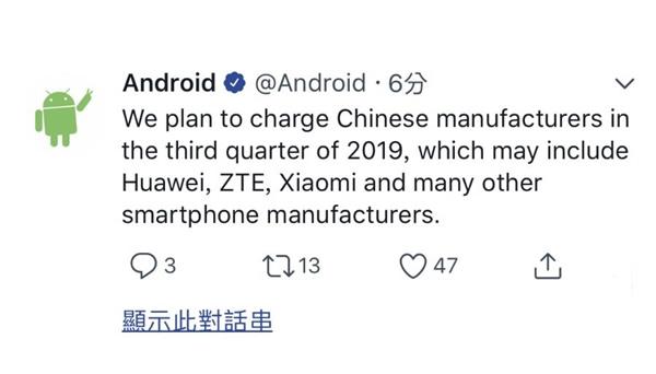 终于!谷歌对国产厂商下手:用安卓就收费
