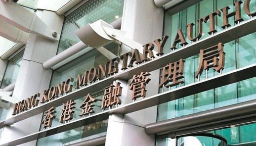京东抢先拿到香港首批虚拟银行牌照 阿里腾讯还需等