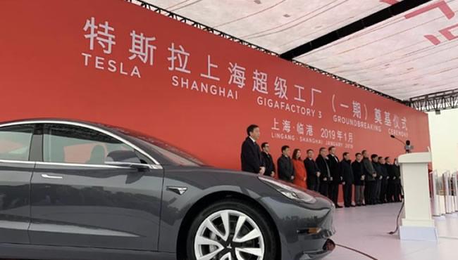 """首批一线员工""""集结"""": 特斯拉上海工厂9月试产?"""